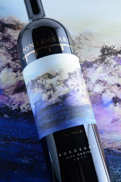 """Pont des Arts creates exclusive, limited collection of fine wines and spirits, a bridge between Art & Wine, Bordeaux and Burgundy, the East and West and collectors and newcomers alike.  Pont des Arts - Zao Wou-Ki - Grand Vin de Bordeaux - """"Rive Droite"""" 2011"""