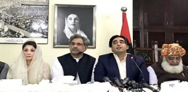 All Parties Conference called on June 26