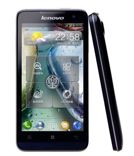 Harga Lenovo P770 Terbaru Agustus 2014