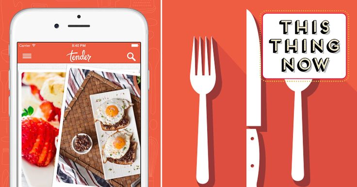 Fall for Tender, a Tinder-like mobile app that collects all your favorite recipes in one digital cookbook on your phone.