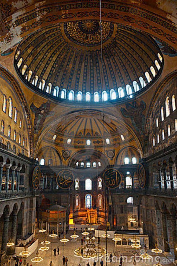 St. Sophia Cathedral, Turkey