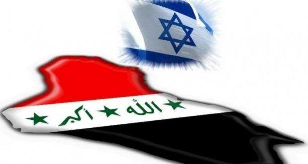 العراق على سلم المطبعين مع إسرائيل قريبا موقع صوت البارد الحر
