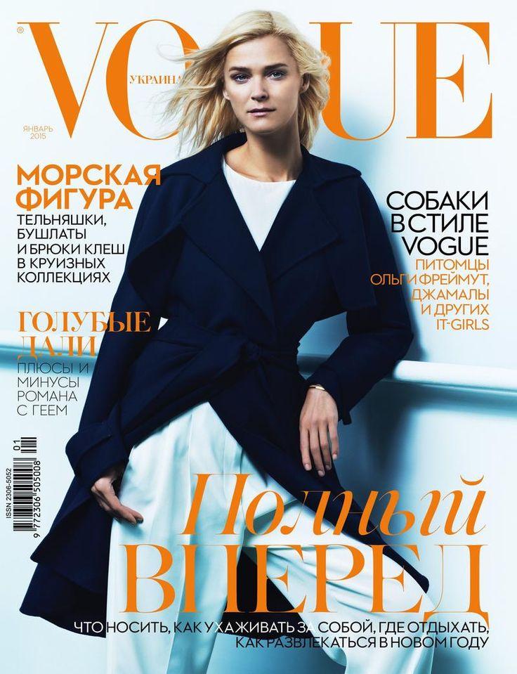 Vogue Ukraine January 2015 Cover (Vogue Ukraine) #carmenkass