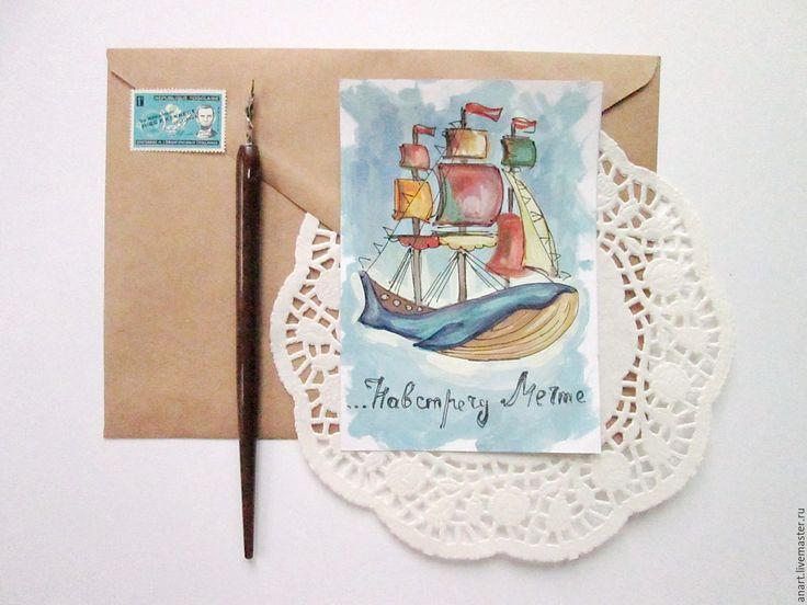 Купить Открытка - кит, корабль, паруса, мечта, открытка, почта, письмо, конверт, небо, голубой