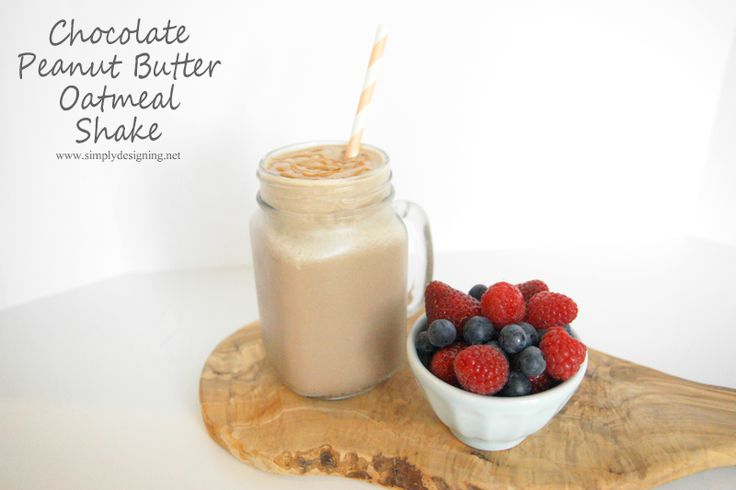 Simply Designing with Ashley: Chocolate Peanut Butter Oatmeal Shake { #FoodMadeSimple #shop }