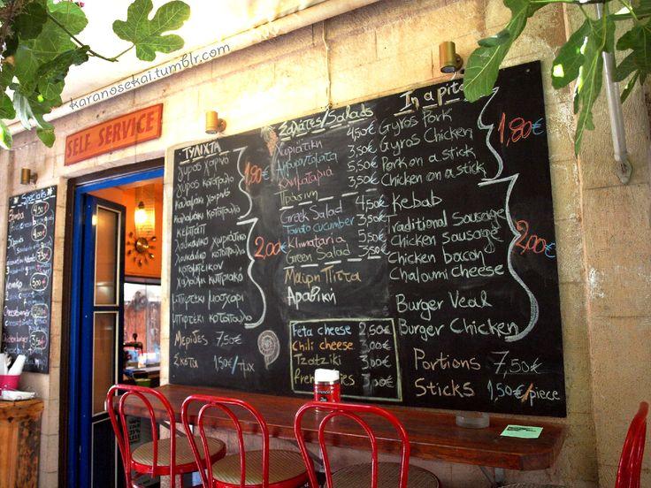 Favourite Restaurant in Aegina #aegina #greece