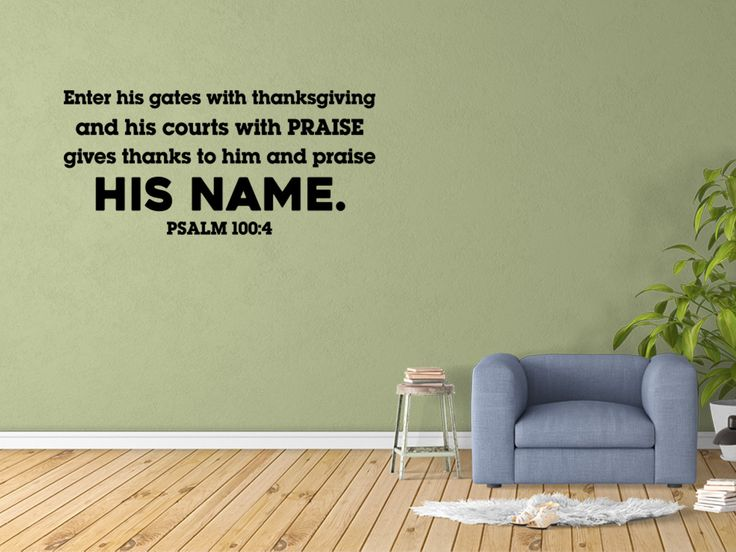 Enter His Gates With Thanksgiving Psalm 100:4 Style 2 Bible Decal
