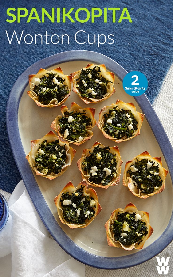 Spanakopita Wonton Cups : 2 SmartPoints value | These bite sized Greek goodies are a fresh new appetizer idea for your next party. #FreshFoodsFeb