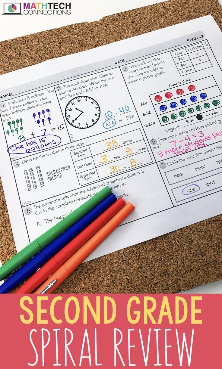 2nd Grade Morning Work Math Review or Homework Bundle | Back to