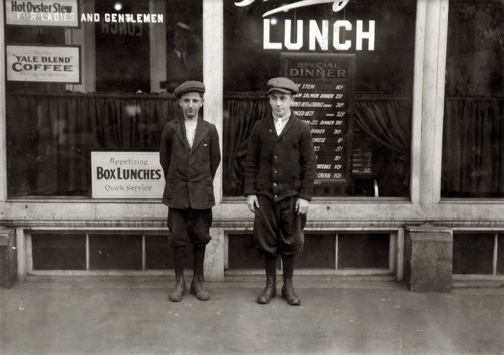 Box Lunches: June 29, 1916. Chicopee Falls, Massachusetts. Two 15-year-old boys working for Westinghouse Electric Company, going home at 5 p.m.