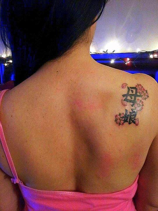 Neck Tattoo Chinese Symbol Design Ideas Body Ink Pinterest