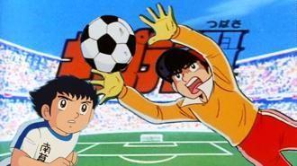Anime Revival! Chi si ricorda di Holly e Benji? http://www.letazzinediyoko.it/anime-revival-puntata-numero-12-anime-sportivi-parte-2/