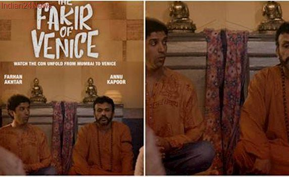 The Fakir of Venice first look: Farhan Akhtar and Annu Kapoor are uber cool con fakirs, see pic