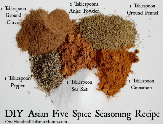 DIY Asian Five Spice Seasoning Recipe with Pin-It-Button on http://www.onehundreddollarsamonth.com/diy-asian-five-spice-seasoning-recipe/