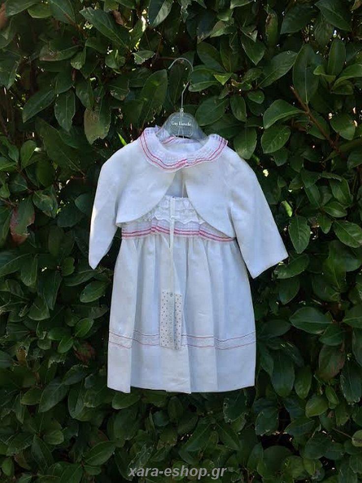 Βαπτιστικό Φόρεμα Λινό Guy Laroche QLS 9410