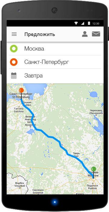 Мобильные приложения для iPhone и Android | BlaBlaCar.ru