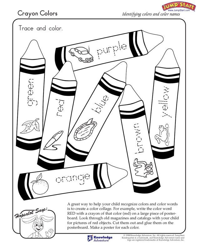 """Crayon Colors"" Kindergarten Coloring Worksheets"