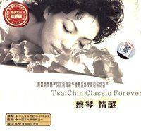 Tsai Chin (Cai Qin) 蔡琴 : 情谜(CD) (WVD1)