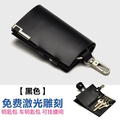 Rupee Men Car Key Bag Man Cowhide Multifunction Women Key Case High Capacity Coin Purse Card pack & set 12252009818