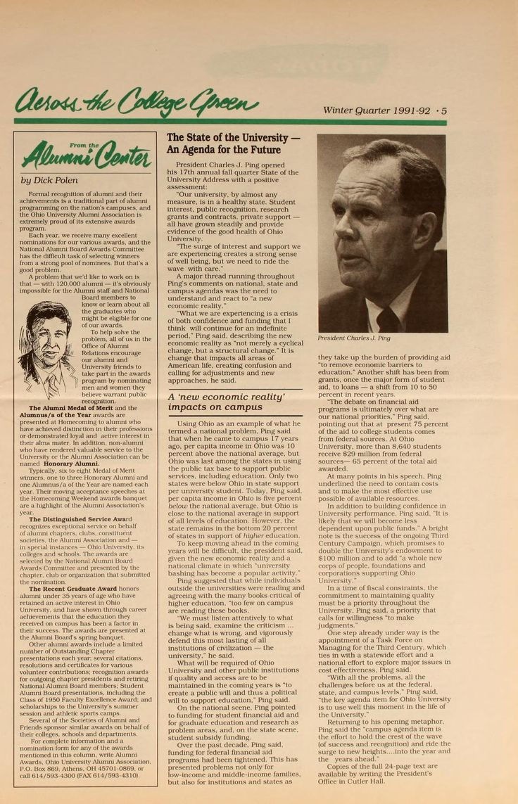 """Ohio University Today, Winter 1992  """"The State of the University- An Agenda for the Future. President Charles J. Ping opened his 17th annual fall quarter State of the University Address with a positive assessment: 'Our university, by almost any measure, is in a healthy state. Student interest, public recognition, research grants and contracts, private support- all have grown steadily and provide evidence of the good health of Ohio University."""" :: Ohio University Archives"""