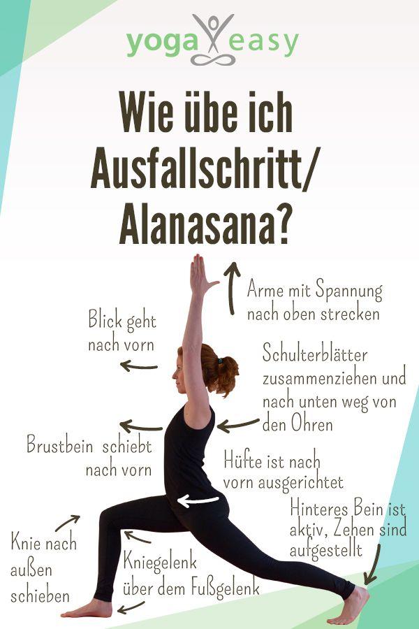 Anleitung für die Yoga-Übung Alanasana, Ausfallschritt oder auch High Lunge. Das musst du beachten. – YogaEasy – dein Online-Yogastudio