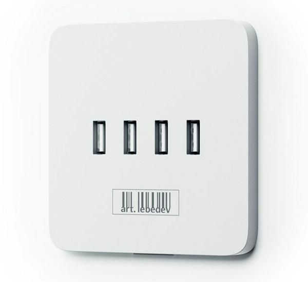 Zaryadkus USB Wall Outlet with Integrated Holder