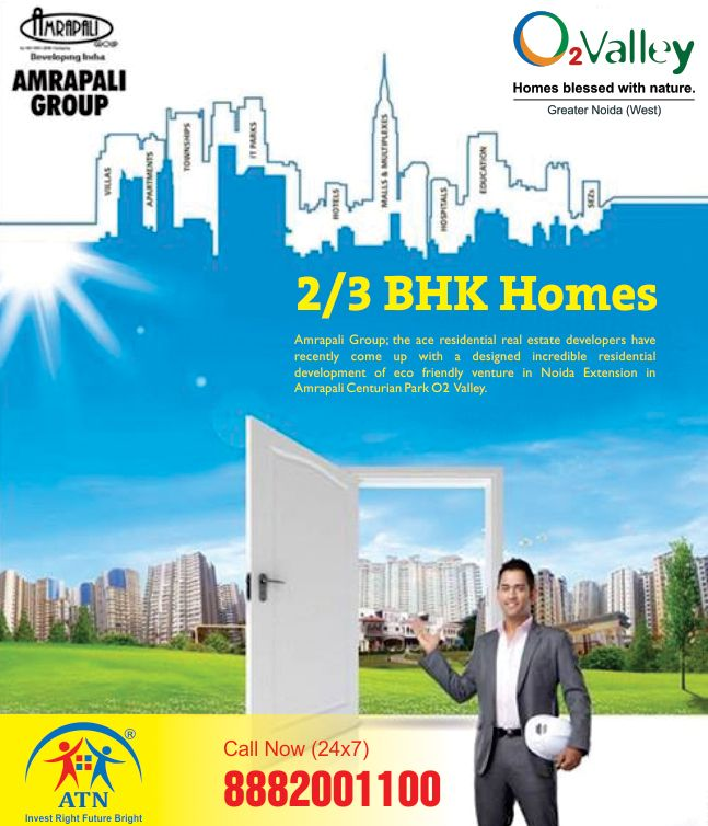 Amrapali Centurian Park O2 Valley has eco friendly 2 BHK and 3 BHK flats. The developing Amrapali O2 Valley Noida Extension has lavish amenities at affordable rates in prime location  of the National Capital Region. http://www.amrapalio2valley.co/