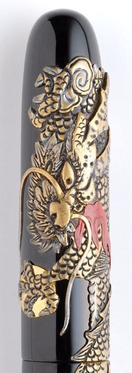 the details of NAKAYA Fountain Pen, Japan 中屋万年筆