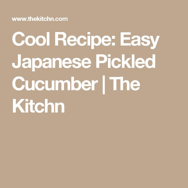 Cool Recipe: Easy Japanese Pickled Cucumber | The Kitchn