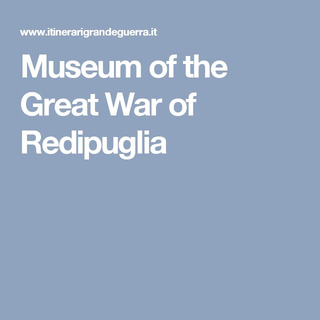 Museum of the Great War of Redipuglia