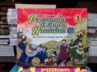 Buku Serial Anak Peperangan di Zaman Rasulullah