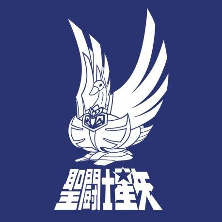 Camiseta Armadura del Cisne- Saint Seiya
