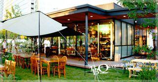CAFE;HAUSの手ぶらバーベキュープラン