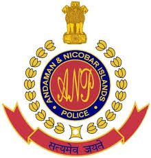Andaman and Nicobar Police Admit Card 2017 SI (Station Officer), Radio, Cipher Operator & Radio Technician Call Letter: Andaman and Nicobar Police has released admit card for the posts of Sub-Inspector (Station Officer), Radio Operator, Cipher Operator & Radio Technician in Andaman & Nicobar Police Fire Service and Police Radio Organization. Candidates are required to …