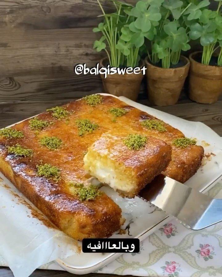 مطبخ فتافيت Shared A Video On Instagram ايش اللي حصل الخميس وصل وعملنا بسبوسة محشية بالقشطة البلدي لمحبين القشطة فقط Breakfast Food Sweets