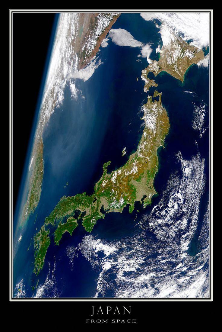 Japan Satellite Poster Map