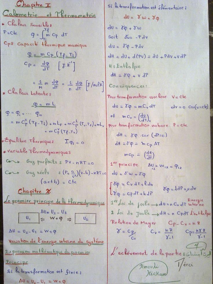 resume de thermodynamique s1 Thermodynamique, Sciences