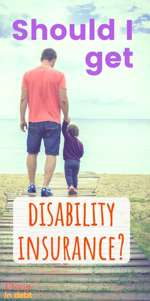 SHOULD I GET DISABILITY INSURANCE