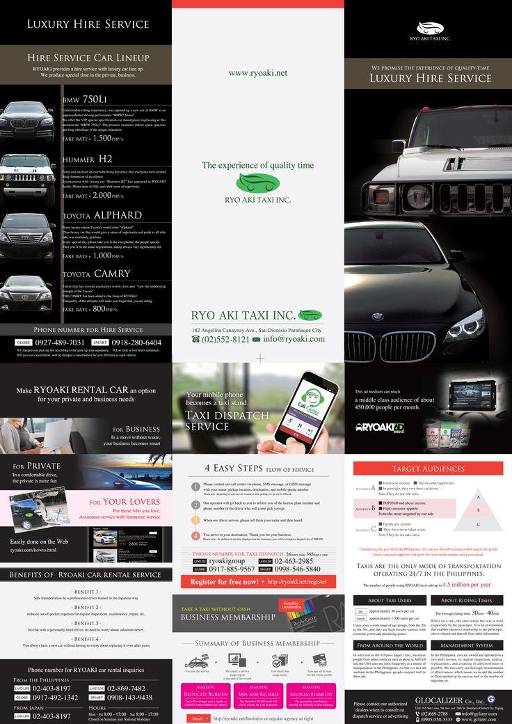 【パンフレット制作】RYOAKI TAXIの自社パンフレット 英語バージョンを制作させていただきました。配車サービス&レンタカーサービス&TAXI広告サービスをメインに制作