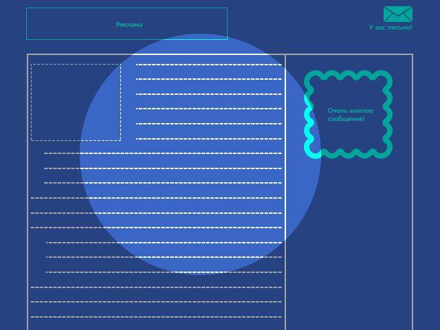 Проектирование графического интерфейса пользователя / Хабрахабр
