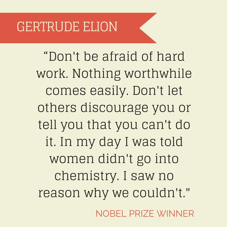 Prepare Your Child For Stem Subjects: Gertrude Elion Won The #nobelprize In 1988, A Time When