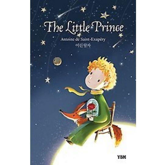 New The Little Prince( Le Petit Prince) English + Korean Hangul Book MP3 / 2016  #Textbook
