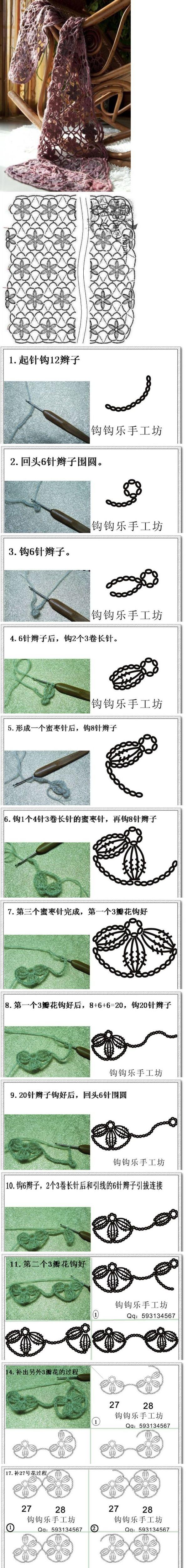 crochet flower scarf - step by step tutorial