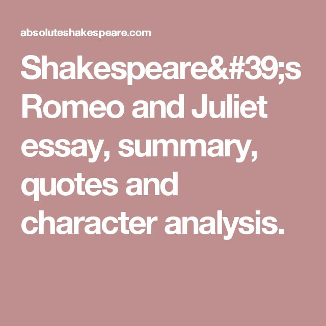 romeo and juliet thesis statements about love