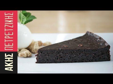 Σοκολατόπιτα | Kitchen Lab by Akis Petretzikis - YouTube