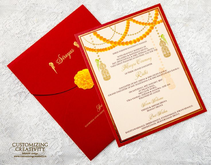 The 25 best indian wedding cards ideas on pinterest for Wedding invitation printing in mumbai