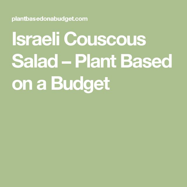 Israeli Couscous Salad – Plant Based on a Budget