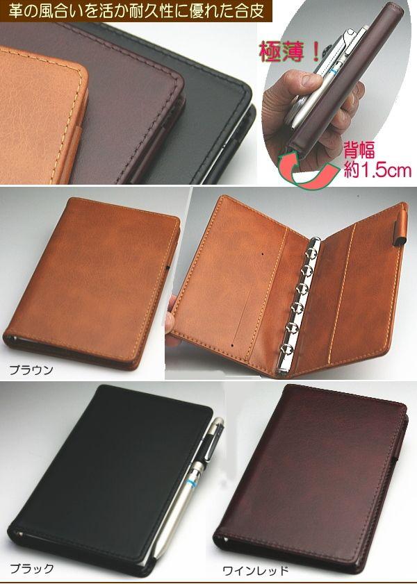 maejimu | Rakuten Global Market: Filofax mini 6 hole B7 slim Binder