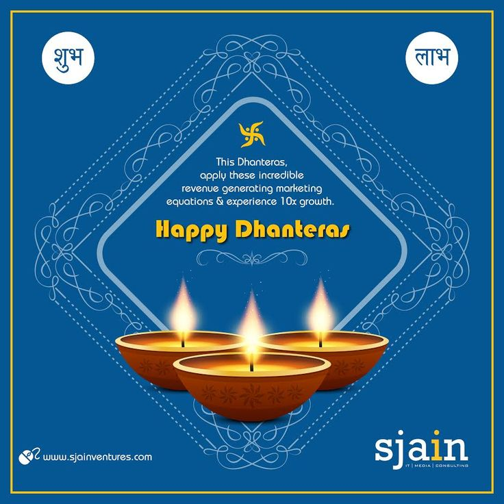 Maa Lakshmi cannot transfer millions into your bank account to make you rich but she can shower her blessings in the form of solutions & better choices to make much out of your business. This Dhanteras, apply these incredible revenue generating marketing equations & experience 10x growth. #HappyDhanteras. #SjainVentures