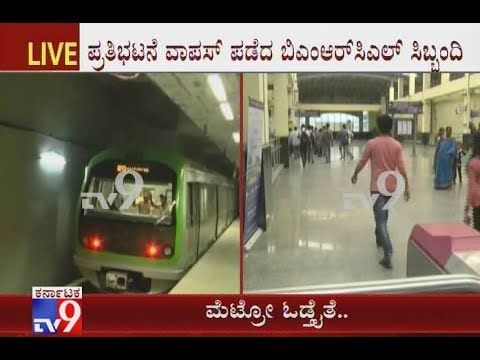 Namma Metro Services Resume after BMRCL Staff Hold Talks with Officials